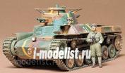 35075 Tamiya 1/35 Японский средний танк Type 97 (CHI-HA) 1937г. с 2 фигурами танкистов