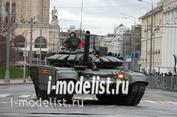 09561 Я-моделист клей жидкий плюс подарок Trumpeter 1/35 Российский танк Т-72Б3