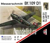 48719 AMG Models 1/48 Самолет Messerschmitt Bf.109 D-1