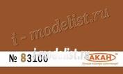 83100 akan Ship minium red-brown, the paint is matte in 10 ml of the deck floors on karabilah