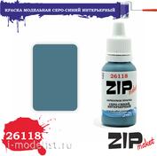 26118 ZIPMaket Краска акриловая Серо-синий Интерьерный