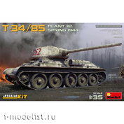 35294 MiniArt 1/35 Soviet T-34/85 tank of the factory 112 with interior. Spring 1944