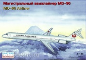144128 Orient Express 1/144 MD-90 JAL Airliner