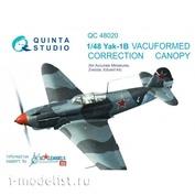 QC48020 Quinta Studio 1/48 Набор остекления коррекционный Як-1Б (для моделей Accurate miniatures, Звезда, Eduard), 1 шт
