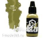 art.0311 Pacific88 airbrush Paint Tarpaulin Khaki (Tarpaulin Khaki)