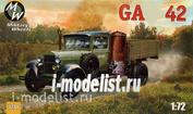 7241 MilitaryWheels 1/72 Автомобиль ГАC-42