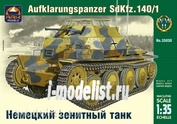 35030 ARK-model 1/35 German reconnaissance tank 140/1
