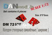 DM72509 DANmodel 1/72 Колодки стопорные самолетные (широкие) 6 шт, набор №6
