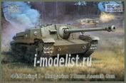 72050 IBG models 1/72 44M Zrinyj I Hungarian 75mm Gun
