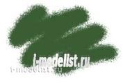 22-АКР Звезда Краска акриловая серо-зеленая