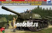 CB35109 Bronco 1/35 Russian Heavy Self-Propelled Gun Su-152 (KV-14) Late-Production