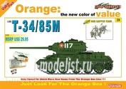 9139 Dragon 1/35 T-34/85M