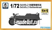 PS720080 S-Model 1/72 Sd.Kfz. 2