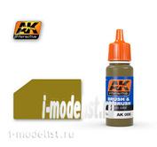 AK-006 AK Interactive Краска акриловая DUNKELGELB BASE (немецкий тёмно-желтый, основа)