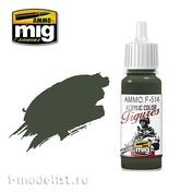 AMMOF514 Ammo Mig Акриловая краска FIELD GREY SHADOW FS-34086