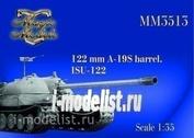 MM3513 Magic Models 1/35 Barrel A-19S. ISU-122