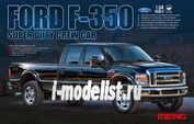 CS-001 Meng 1/24 FORD F-350 SUPER DUTY CREW CAB