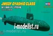 87001 HobbyBoss 1/700 JMSDF Oyashio Class