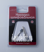 2366 JAS Насадка шлифовальная, карбид кремния, пуля,  6 х 10 мм, 3 шт./уп., блистер