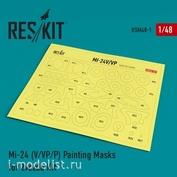 RSM48-0001 Reskit 1/48 Окрасочная маска для Mu-24 (V/VP/P)