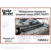 CM008-2 Snake Model 1/72 Оборудование подводного вождения танков (ОПВТ) Т62