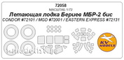72058 1/72 KV Models a Set of painting masks for the glazing of the model MBR-2