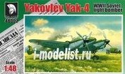 48002 Mars Models 1/48 Самолет Як-4