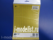 AH7411 Aurora Hobby Набор листов маскировочной бумаги с разметкой, 148х198 мм, 4 листа
