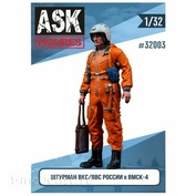 ASK32003 All Scale Kits (ASK) 1/32 Navigator of the Air Force/VKS of Russia in VMSK