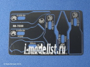 RB-T038 RB productions Инструмент Nano Saws set