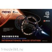 MMS-002 Meng 1/3000 The Navigation Platform International Space Station