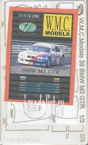 WMC-39-1 W. M. C. Models 1/25 Optional kit for BMW M3 GTR (2004) (laser cutting)