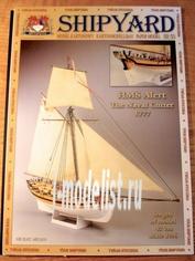 S019 Shipyard 1/96 HMS Alert 1777