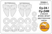72165-1 KV Models 1/72 Set of paint masks Dry-24 / Dry-24M (double-sided masks) + masks on wheels and wheels