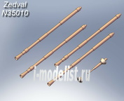 N35010 Zedval 1/35 Набор деталей для ЗСУ 4х23