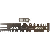 4555 Jas Clamp for photo etching, 160 x 30 mm