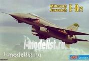 7209 ART-model 1/72 Самолет Микоян- Гуревич Е-8/2