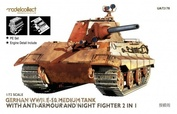 UA72178 Modelcollect 1/72 German WWII E-50 Medium Tank with Anti-Armour and Night Fighter 2 in 1