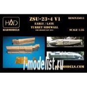 135011 HADmodels 1/35 Дополнение к модели Zsu-23-4 V1 Shilka turret sidewall / early and later version