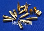 35P17 RB Model 1/35 Снаряды для 15cm sFH 18 L/30