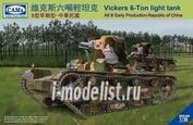 CV35004 Riich Models 1/35 Vickers 6-Ton Light Tank