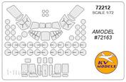 72212 KV Models 1/72 Набор окрасочных масок для остекления модели вертолёта