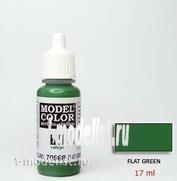 70968 Краска акриловая `Model Color Зеленый темный/Flat green