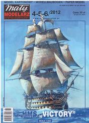 MM 4-5-6/2012  Maly Modelarz Бумажная модель Линейный корабль HMS Victory