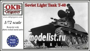 72012 OKB Grigorov 1/72 Soviet Light Tank T-40