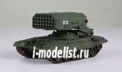 AS72013 Modelcollect 1/72 ТОС-1 - тяжёлая огнемётная система, 1989