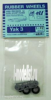 4819 Elf 1/48 Колеса резиновые Як-3