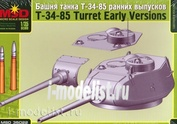 35022 Layout 1/35 Turret tank T-34/85 early releases