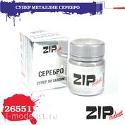 26551 ZIPmaket Краска модельная СУПЕР МЕТАЛЛИК Серебро