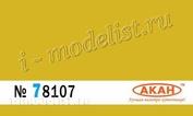 78107 Акан Yellow- Авиакомпания